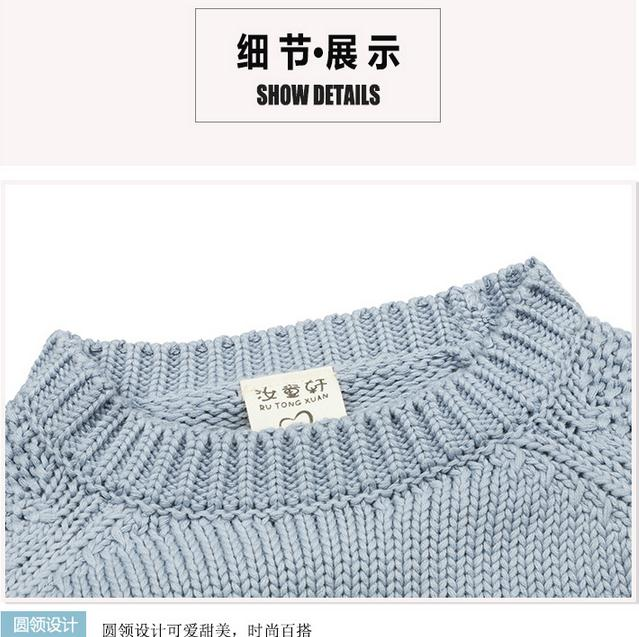 new baby moden sweater pure cotton cute sweater
