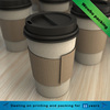 high quality disposable single wall coffee paper cup design with lid