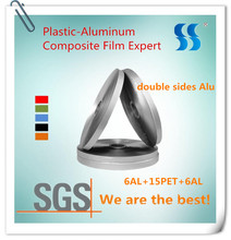Copper Double Sides Aluminum Foil with PET Film in Mylar Roll