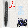 excellent quality motorcycle chopper tyre/tire 2.50-17 2.75-17