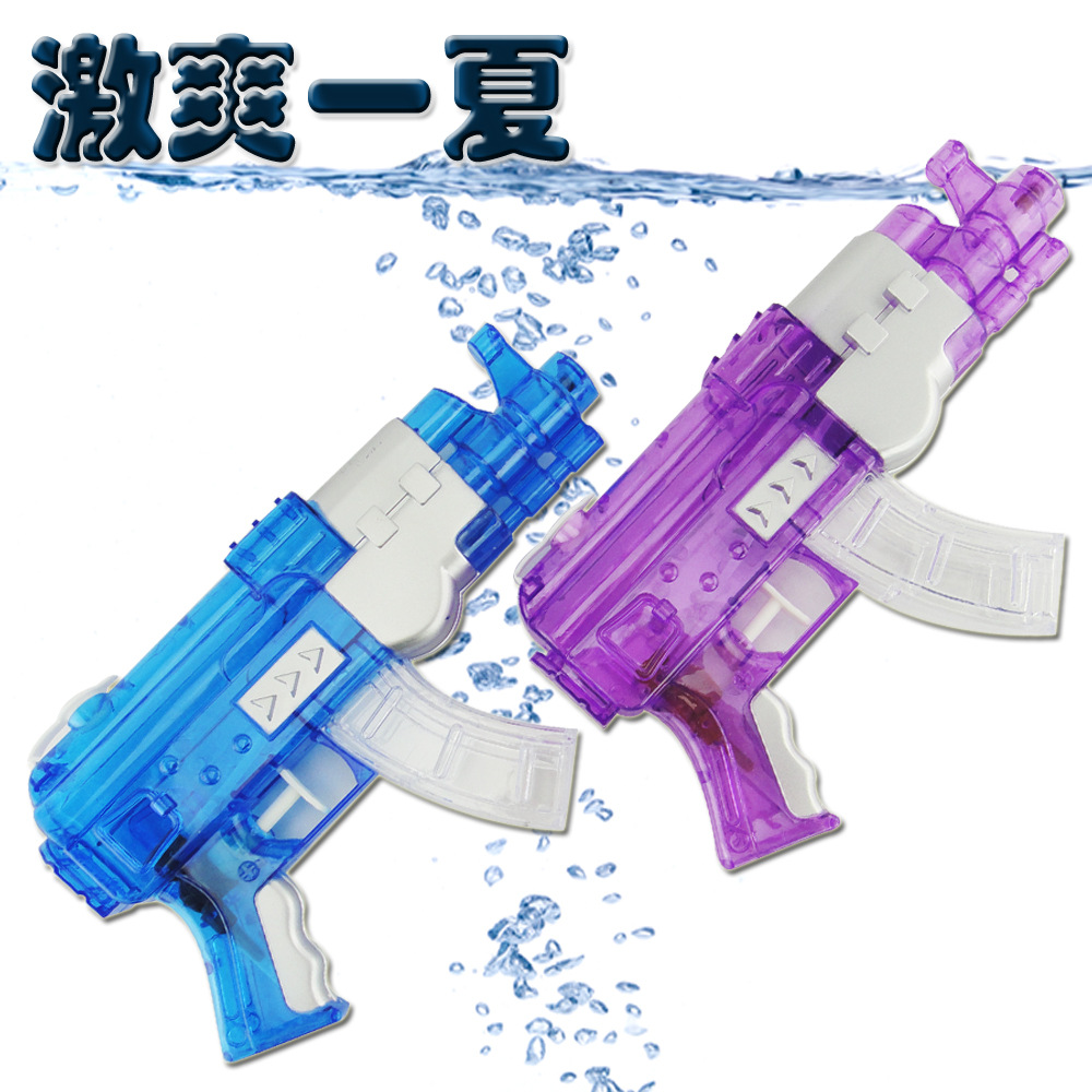 AK 47 Nerf Guns Water Gun Pressure Gun 2015 Hot Sale