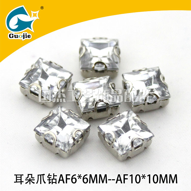 Guojie yiwu wholesale custom various colors Sew on Crystal Rhinestone with Claw Metal setting