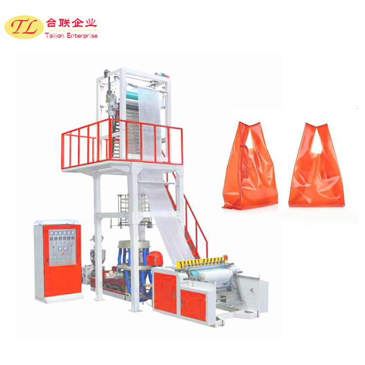 Shanghai Tailian star product 2 color high speed film blowing machine, extruder film blown machine