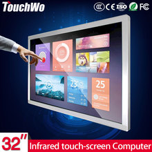 The best touchscreen usb multi touch screen overlay kit infrared frame ir sensor for lcd monitor and tv From China supplier