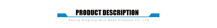 Aluminum Mesh Wire/Mosquito Window Screen