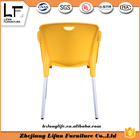 Outdoor garden furniture pp plastic bar dinning room chair manufacturers