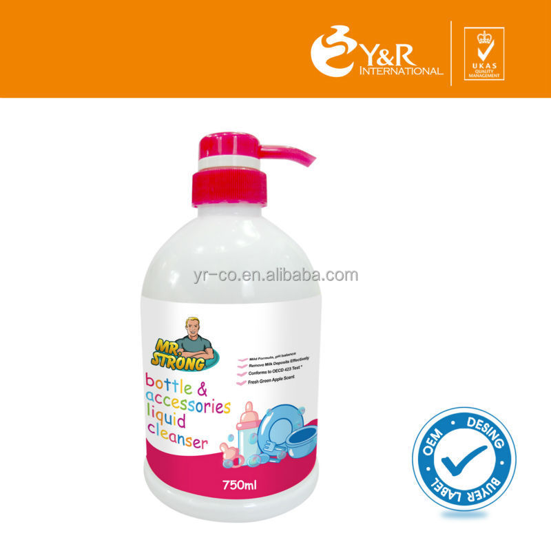 Sample Free Offer Baby Accessories Detergent