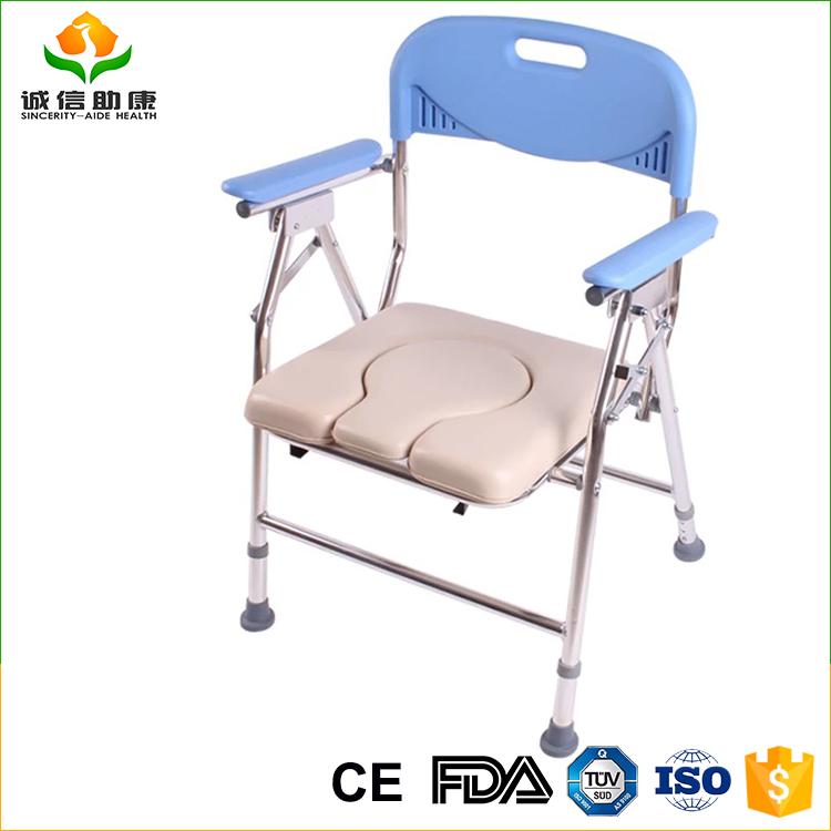 Wholesale Aluminum Mt8995l Commode Chair Parts