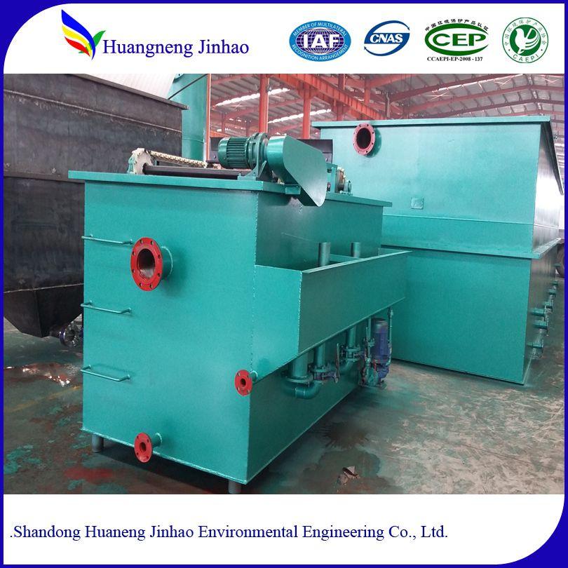 daf machine