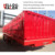 3 Axle Side kipper Oplegger (kan als 40FT container flatbed oplegger)