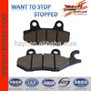 motorcycle accessories brake pad