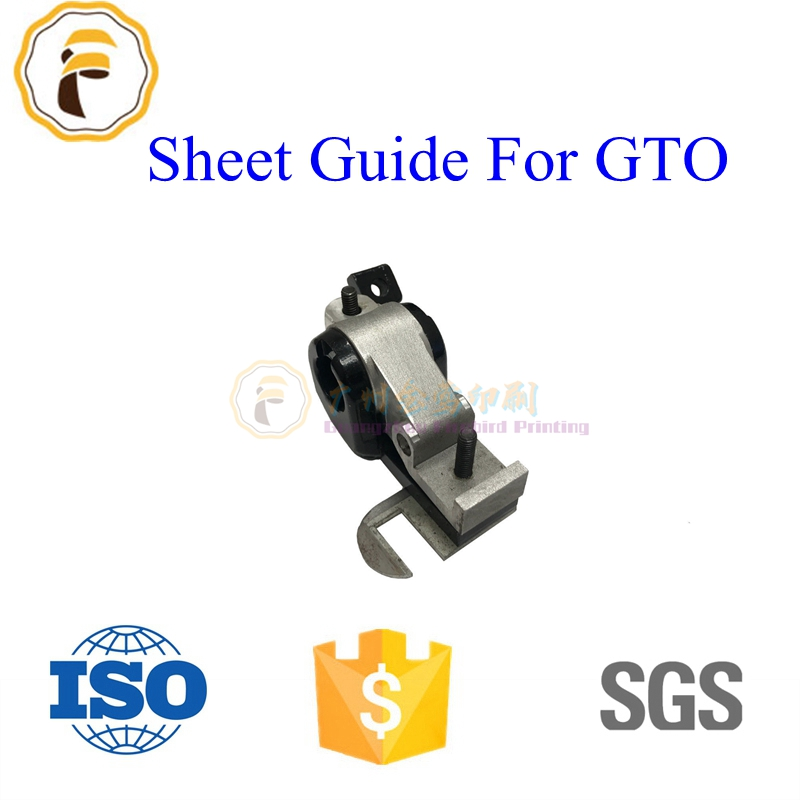 Sheet Guide For Heidelberg GTO46 GTO52 and K Series Operating Side  04.022.005