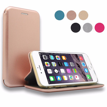 2016 New arrival Phone case with stand mobile leather protective case for iphone 7