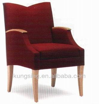 Upholstered Red Velvet Dining Chairs With Arms - Buy Red ...