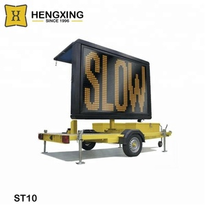 HX-ST10 off road traffic VMS trailer