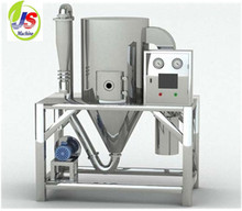 LPG-5 High Speed plant lab spray drying equipment