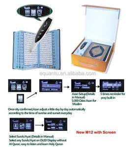 Price Al Quran Digital Pen, Wholesale & Suppliers - Alibaba