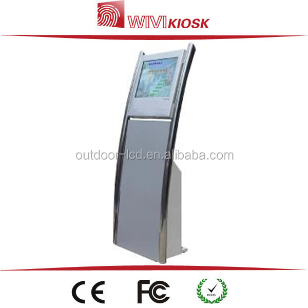 touch screen queue system kiosk/China supplier