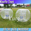 inflatable bumper ball,amazing inflatable games for kids and adult,human bumper ball