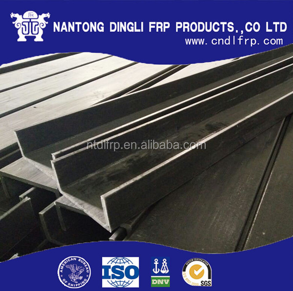 pultruded FRP fiberglass U channel / C channel profile for structure