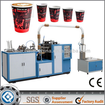 High Speed High Quality Paper Cup Filling And Sealing