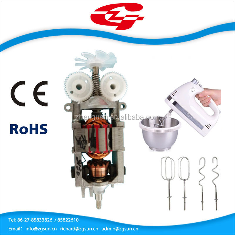 Factory Price Of Parts Egg Turning Motor/ Hand Mixer Motor For ...