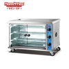 /product-detail/stainless-steel-gas-chicken-rotisserie-oven-3-rod-for-sale-60177143599.html