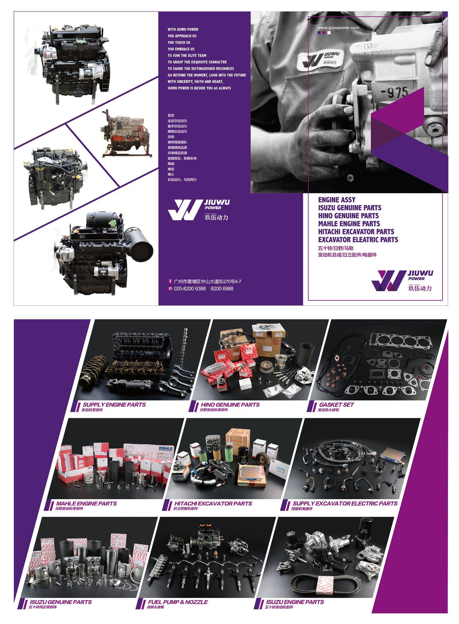 v3307 head gasket kit