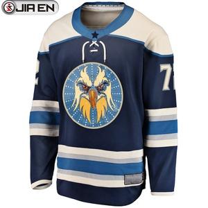 96a060503 China Custom Youth Ice Hockey Jersey