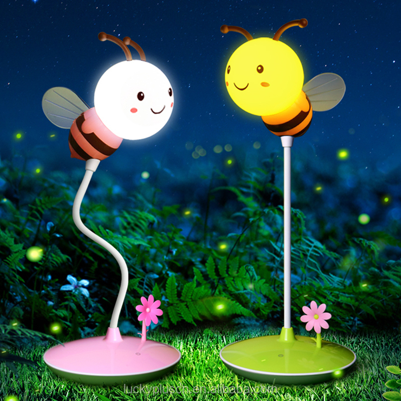 Automatic Rechargeable Build in battery Honey Bee Reading Night Light cute lamp