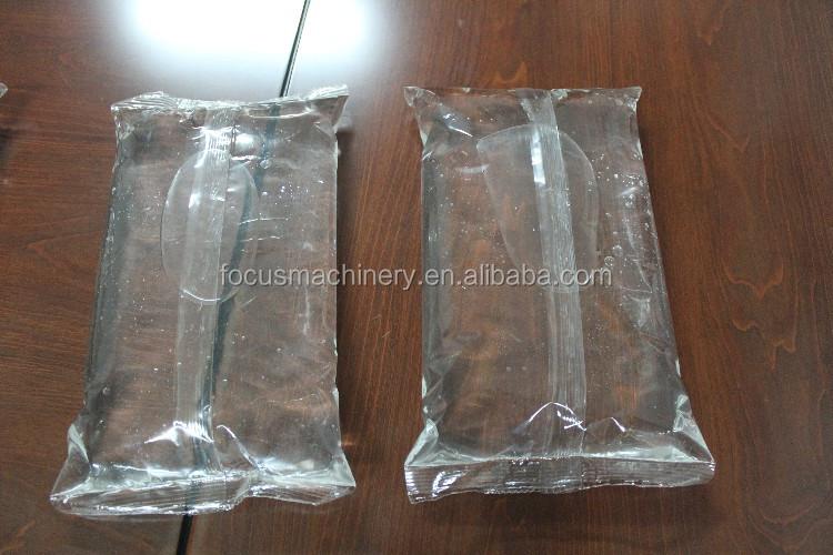 Bean paste packing machine for 1kg 2kg 3kg 4kg and 5kg