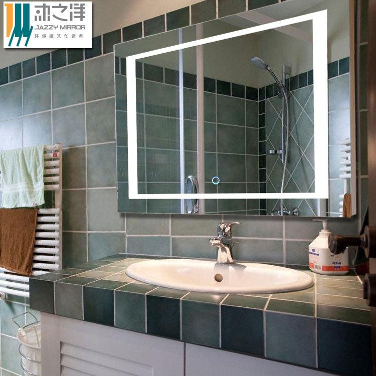 공장 직접 저렴한 ip44 사각형 백라이트 거울 에칭 욕실 조명 jzy ...