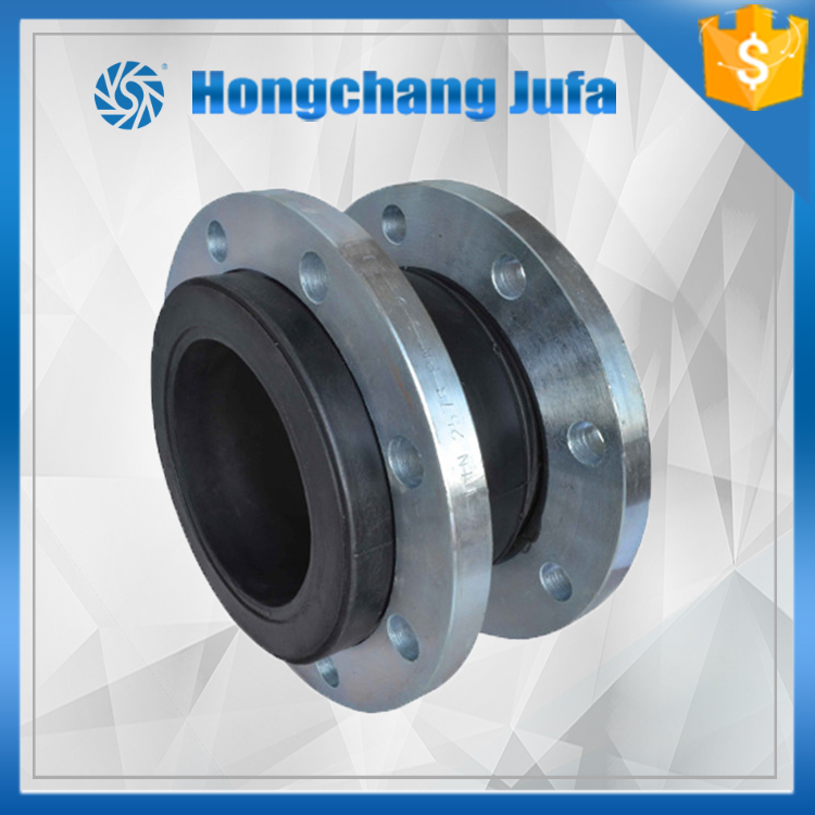 Sea Water Epdm Rubber Flexible Pipe Coupling With Flange