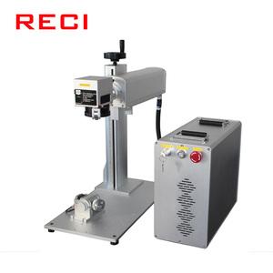 Spare Parts Laser Marking Machine, Spare Parts Laser Marking