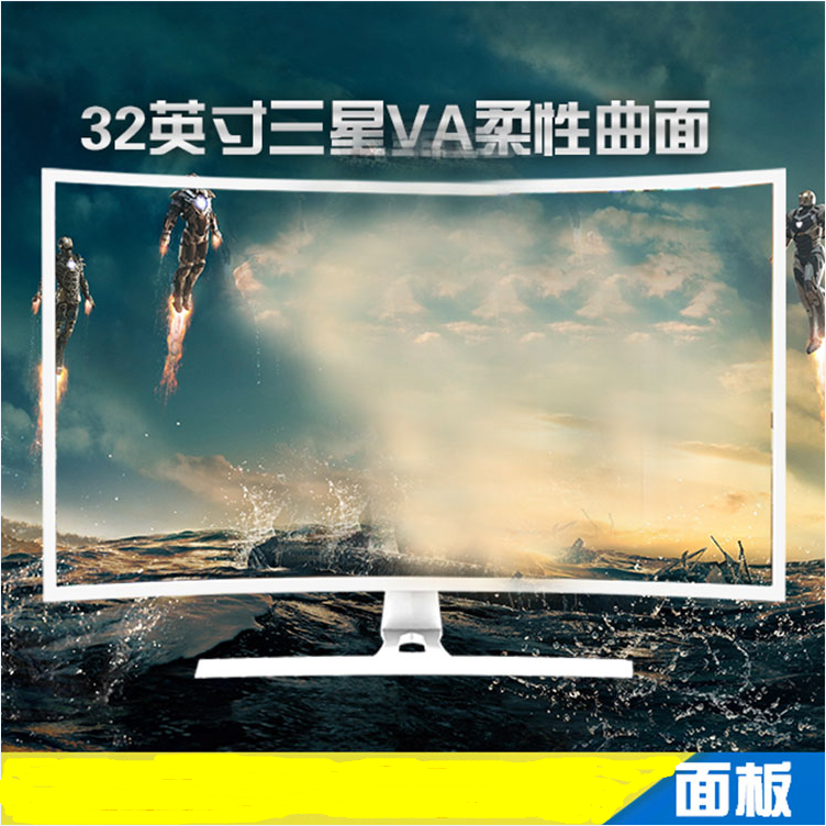 Wholesale Smart TV PC Gaming 32 inch curved screen FHD computer <strong>monitor</strong>