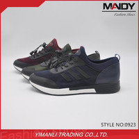 2017 newest most popular brand name running shoes wholesale in guangzhou