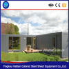 Shipping cheap prefab container homes price luxury aluminium 40ft glass modern house for sale