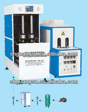 Plastic Blow Fill Seal Machine CM-9B