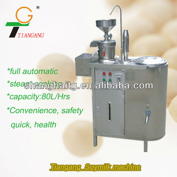 soybean milk maker price