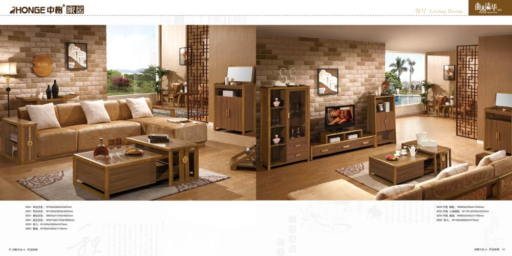 Living Room Furniture Dubai