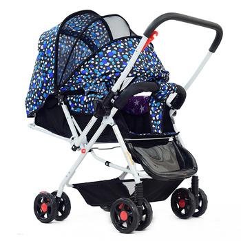 Light Weight 0 3years Outdoor On Plane Folding Baby Pram Luxury Nurture Infant Stroller Sleeping Bag Baby Toddler Stroller Buy Sleeping Bag Baby