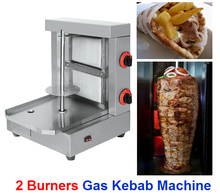 Table Top 2 Infrared Burners Gas Kebab Machine Seekh Chicken Baking Machine BN-RA02