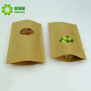 factory customised chia seeds packaging kraft paper bag