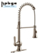 Best Commercial Brushed Nickel Spring Pre Rinse Put Out Pull Down Kitchen Sink Faucet, Stainless Steel Single Handle Kitchen Fau