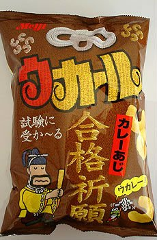 2012 the best chips snack food pouch