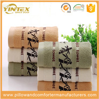 Face Hair Bath Towel Bamboo Fiber Striped Quick-Dry Daily Rectangle Towel
