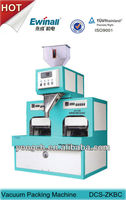 Double sides auto vacuum rice bagging packaging machine