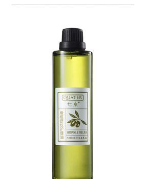 Olive Oil Vitamin E Skin Care For Pregnant Women And Postpartum Buy Laser Stretch Marks Stretch Mark Removal Cream