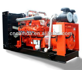 プロパン ガス 発電 機