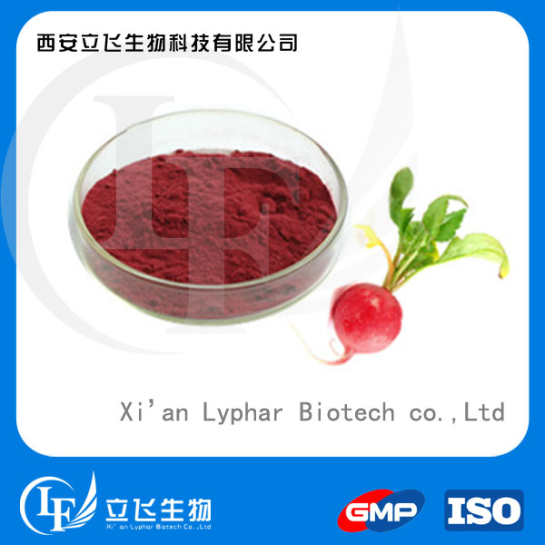 radish extract Daikon seed extract is composed of an atypical mixture of c18, c20, and c22 fatty acids offering a new chemistry to formulators (radish) seed extract.